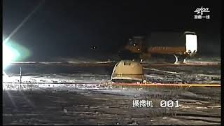 Chang'e-5 probe successfully returns with lunar samples